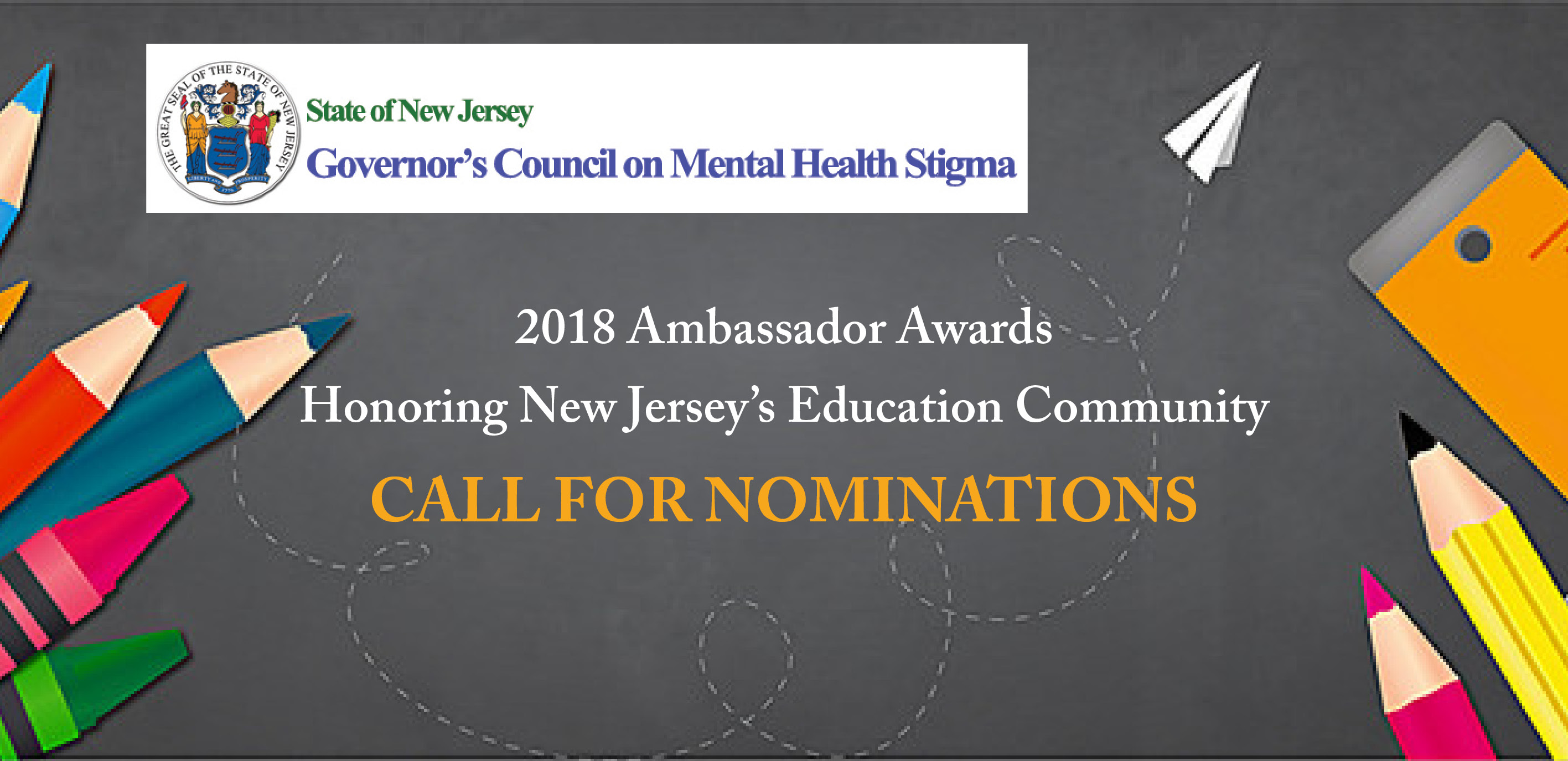 2018 Ambassador Awards - Call for Nominations