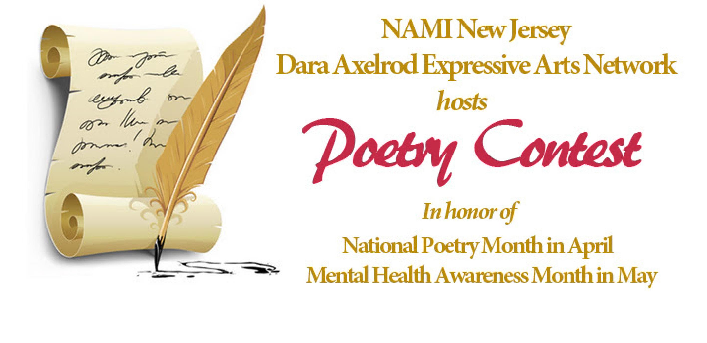 2018 Poetry Contest