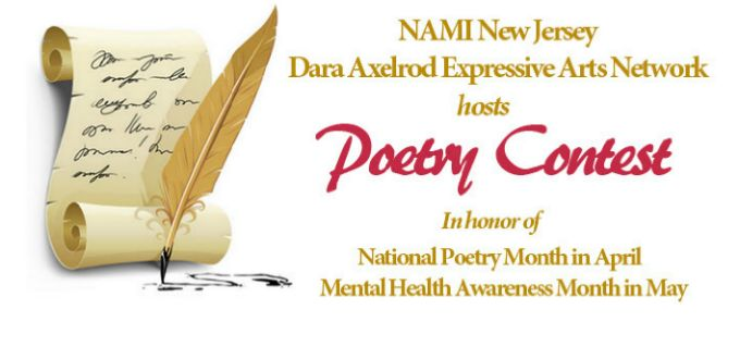 Poetry Contest 2017